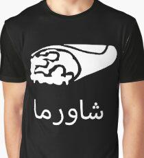 shawarma in arabic - شاورما Graphic T-Shirt