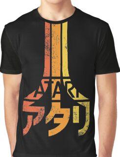 Japanese Atari Graphic T-Shirt