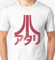Japanese Atari II Unisex T-Shirt
