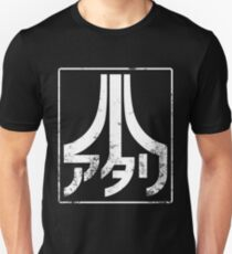 Japanese Atari T-Shirt