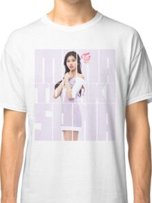 TWICE 'TT' Sana Typography Classic T-Shirt