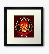 CCCP coat of arms Framed Print