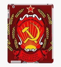 CCCP coat of arms iPad Case/Skin
