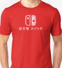 Nintendo Switch - Japanese Logo - Red Dirty Unisex T-Shirt