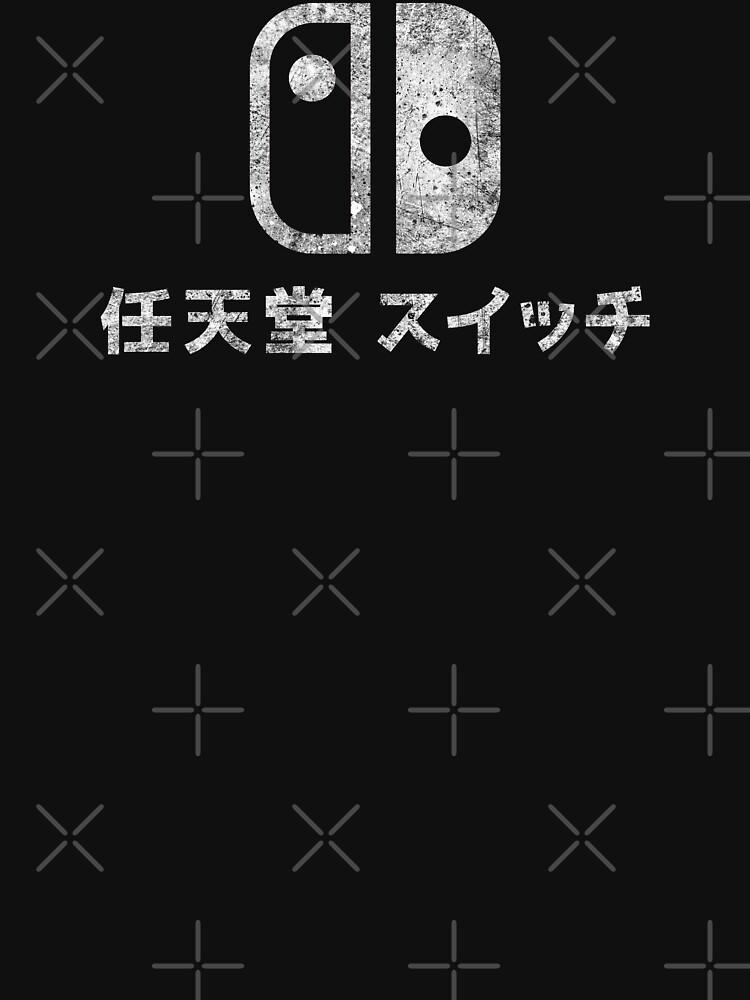 Interruptor Nintendo - Logotipo japonés - Negro sucio de garudoh