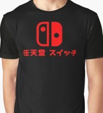 Nintendo Switch - Red Japanese Logo - Clean Graphic T-Shirt