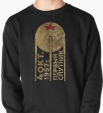 CCCP Sputnik 1 First Satellite Pullover