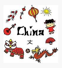 china symbol and Hieroglyph Photographic Print