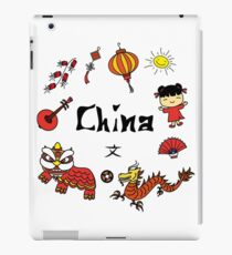 china symbol and Hieroglyph iPad Case/Skin