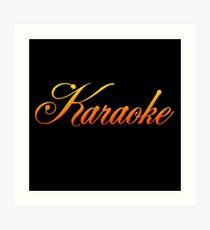 Vintage Colorful Karaoke Art Print