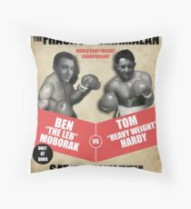 THE FRACAS AT DARAMALAN Throw Pillow