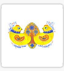 Decorative Trident Sticker
