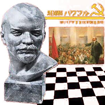 SOVIET PLUS リサフランク420 / 現代のコンピュー by Raucious