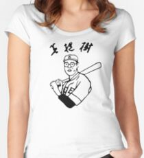 Karou Betto Big Lebowski Women's Fitted Scoop T-Shirt