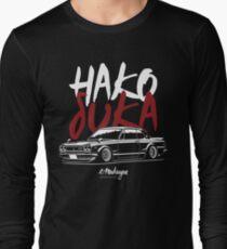 Hakosuka (Skyline KPGC10 GT-R) T-Shirt