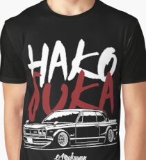 Hakosuka (Skyline KPGC10 GT-R) Graphic T-Shirt