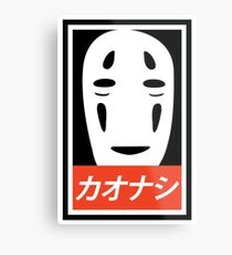 No Face - Spirited Away // Obey Parody Metal Print