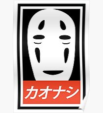 No Face - Spirited Away // Obey Parody Poster