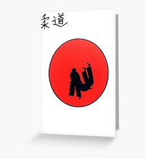 Judo the way of the warrior . Ideal christmas present Greeting Card
