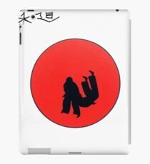Judo the way of the warrior . Ideal christmas present iPad Case/Skin