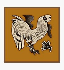 Chinese Zodiac Rooster Photographic Print