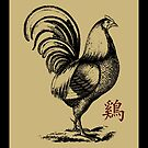 Year of The Rooster Retro by ChineseZodiac