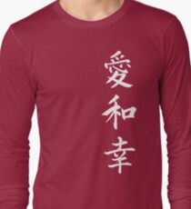 Love Peace Happiness Kanji (White Writing) T-Shirt