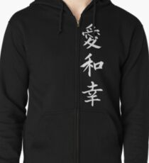 Love Peace Happiness Kanji (White Writing) Zipped Hoodie