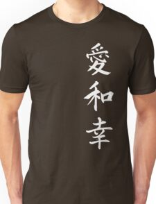 Love Peace Happiness Kanji (White Writing) Unisex T-Shirt