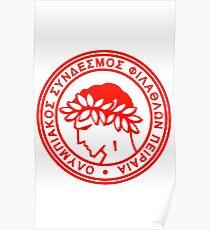 Olympiakos FC Poster