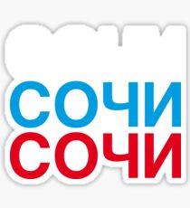 SOCHI Sticker