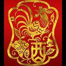 Chinese Zodiac Rooster Golden Symbol by ChineseZodiac