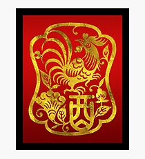 Chinese Zodiac Rooster Golden Symbol Photographic Print