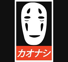 No Face - Spirited Away // Obey Parody Unisex T-Shirt