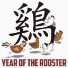 Year of The Rooster by ChineseZodiac