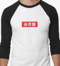 SUPREME - Korean / Hangul - Box Logo Baseballshirt für Männer