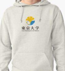 University of Tokyo Logo Pullover Hoodie