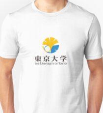 University of Tokyo Logo T-Shirt