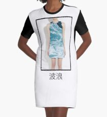 waves / ocean Graphic T-Shirt Dress