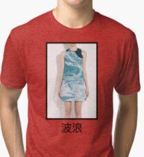 waves / ocean Tri-blend T-Shirt