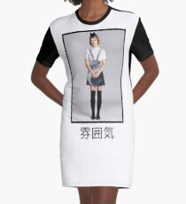 atmosphere / mountain Graphic T-Shirt Dress