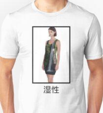 wet / waterfall T-Shirt
