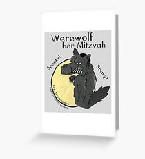 Werewolf Bar Mitzvah Greeting Card