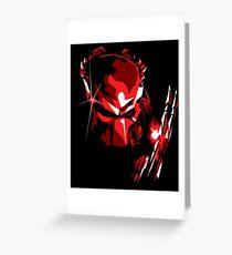 Predator Vector Art Greeting Card