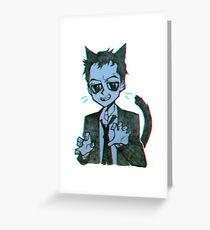 Meowiarty Greeting Card