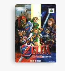LoZ Ocarina of Time Canvas Print