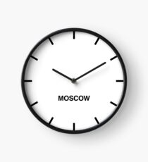 Moscow Time Zone Newsroom Wall Clock Clock
