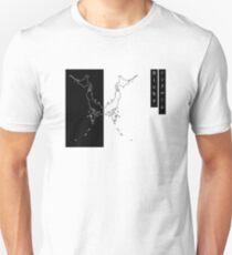 Niche シンドローム (White) T-Shirt