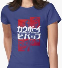 Cowboy Bebop - T-shirt / Hoodie Womens Fitted T-Shirt