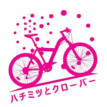 Honey, Clover and Bike by popmarket